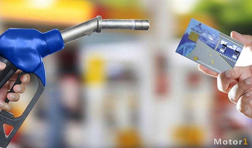 صدور کارت سوخت جدید چقدر زمان می برد؟