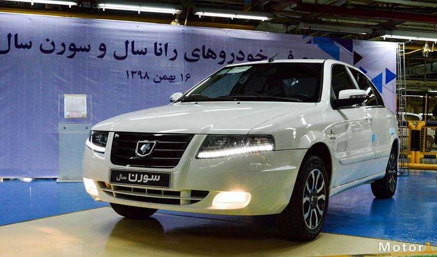 فروش فوری ایران خودرو ویژه دهه فجر 99